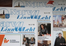 """""""Инсайт"""": Комиссия по надзору за финансированием партий готова проверить Narva Linnaleht"""