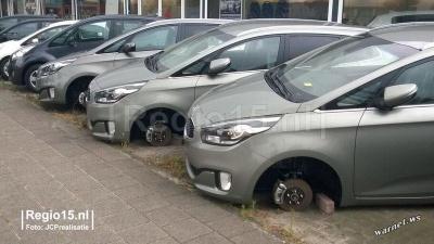 Кража в голландском автосалоне KIA