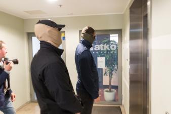 в офисе Atko произвели обыск