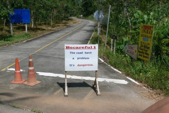 Осторожно, на дороге имеется проблема