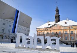 Фирма Musiccase подготовит презентацию Нарвы, как культурной столицы