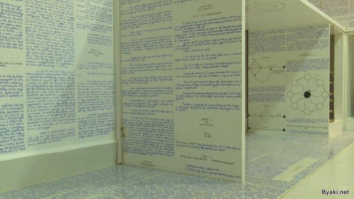 Бразильский студент написал 14 зашифрованных книг с посланием для человечества и бесследно исчез