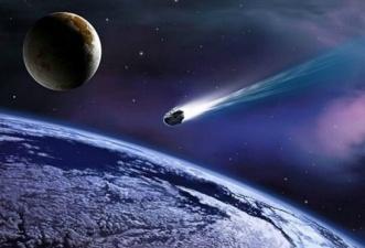 СМИ: в ближайшие дни на Великобританию рухнет астероид