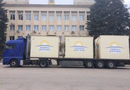 Как на Донетчине спуститили 42 миллиона на будки с логотипом Жебривского