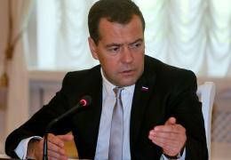 Медведев назвал два условия, при которых РФ возобновит поставки газа на Украину: оплата долгов и средняя цена в 385 долларов