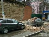 Суд обязал ветерана из дома на Павлова в Курске выплатить компенсацию за испорченные автомобили