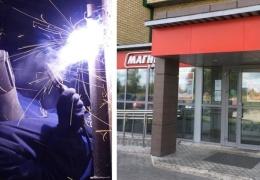 """Рассерженные жители Пскова заварили двери """"Магнита"""""""
