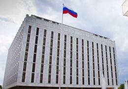 Дело Скрипаля: посольство РФ в США обратилось с посланием к Белому дому