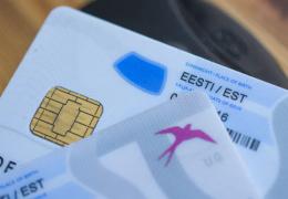 Новые ID-карты прибудут в Эстонию уже через две недели