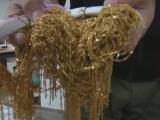 Китайский таксист вернул мешок золота забытый в такси
