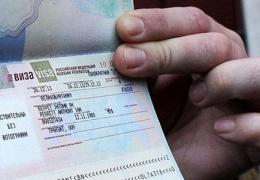Визы в Россию могут серьезно подешеветь