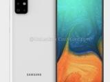Samsung Galaxy A71 получит интересную особенность флагманской серии Note 10