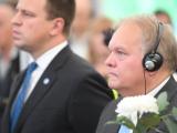 """ФОТО: электростанциию """"Аувере"""" под Нарвой торжественно открыли"""
