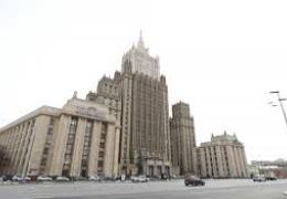 МИД России опубликовал заявление по санкциям ЕС