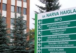 Примерно 100 медработникам Нарвской больницы могут вернуть дополнительный отпуск
