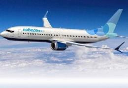 """Авиакомпания """"Победа"""" начнет восстанавливать рейсы по России с 1 июня"""