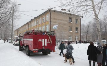 В школе в Перми произошла поножовщина, пострадали 15 человек