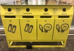 Раздельный сбор мусора - это просто отлично