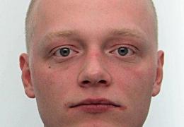 полиция задержала подозреваемого в тяжком сексуальном преступлении