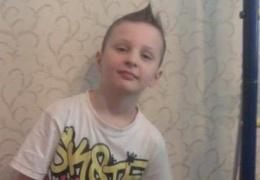 Полиция Нарвы разыскивает ушедшего из дома 11-летнего Руслана