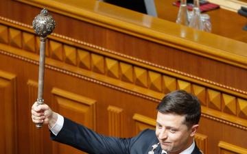 Зеленский объявил о роспуске Верховной Рады Украины