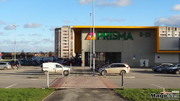 Торговая сеть Prisma сократила в Нарве и Тарту 25 человек