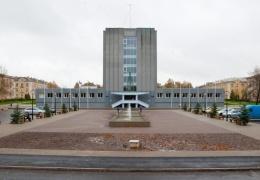 Кохтла-Ярве возьмет 1,5 млн евро кредит