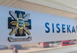 В Нарве откроют колледж Академии внутренней безопасности, полный перенос академии отменяется