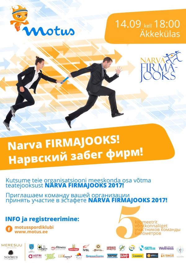 14 сентября на Äkkeküla пройдет Забег фирм