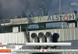 Профсоюз не видит причин для сокращения сотни сотрудников фирмы Alstom в Нарве