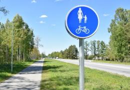 Велосипедная дорожка до курорта Нарва-Йыэсуу: второй этап
