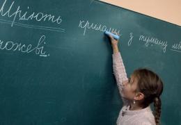 В Нарве поговаривают о возможности изучения украинского языка в школах