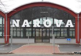 В Нарве откроется магазин А1000 Market