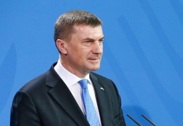 Премьер-министр Эстонии объявил, что досрочно покидает свой пост
