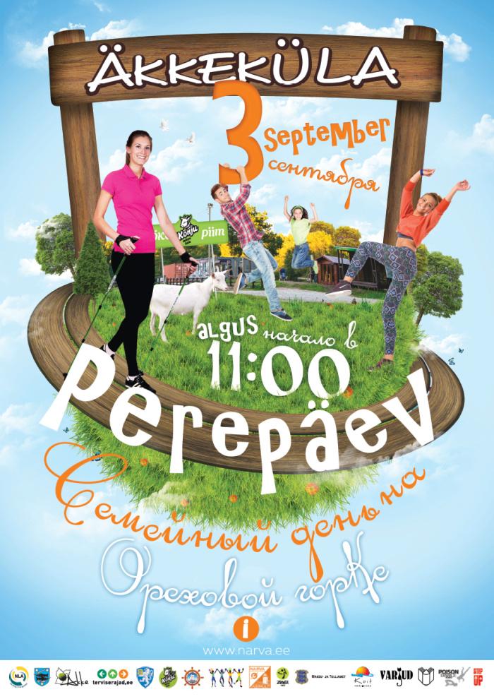 3 сентября на Äkkeküla пройдет Семейный день