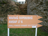 Ивангородская крепость теперь музей не только под открытым небом