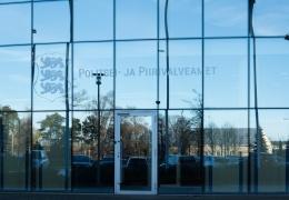 Бюро Департамента полиции на Таммсааре теэ закрыто для дезинфекции