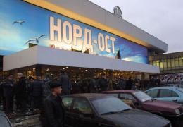 Через 12 лет арестован один из организаторов захвата заложников в Театральном центре на Дубровке