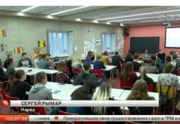 В Нарве обсудили проблемы живущих в этом городе эстонцев