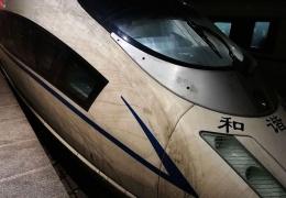 Налет смога на поезде, проехавшем из Шанхая в Пекин
