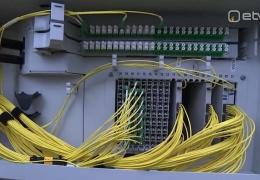 Elektrilevi провела скоростной интернет к 9000 домохозяйств в сельских районах