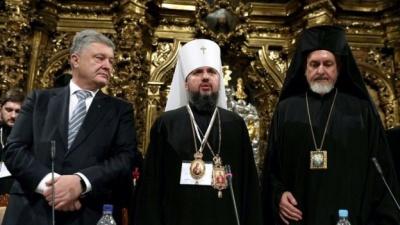 В Киеве избрали предстоятеля независимой православной церкви