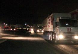 Из России в Донбасс отправилась шестидесятая гуманитарная колонна