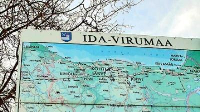 Начало месяца ознаменовалось в Ида-Вирумаа всплеском насилия
