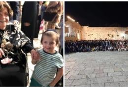 104-летняя бабушка собрала у Стены Плача в Иерусалиме 400 своих внуков и правнуков