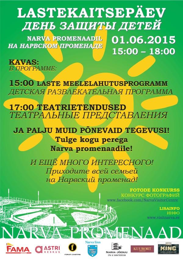 Нарвский молодежный парламент приглашает учеников 4-6 классов на «Молодежную улицу»