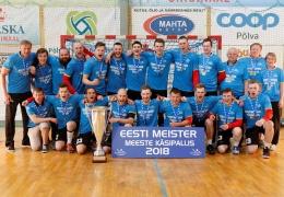 """Пылваский """"Сервити"""" в 13-й раз стал чемпионом Эстонии по гандболу"""