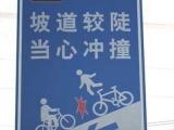 Самые смешные дорожные знаки :)