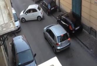 Неаполитанская парковка