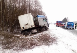Во второй за день тяжелой аварии на шоссе Таллинн-Тарту погиб человек